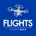 FLIGHTS編集部
