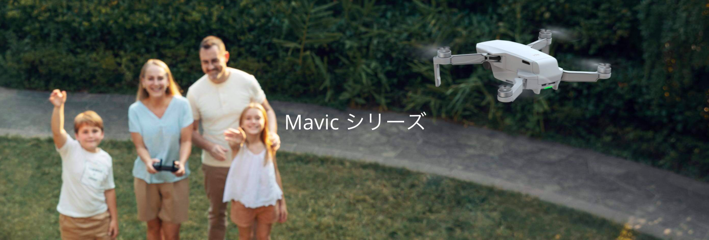 mavic-mini