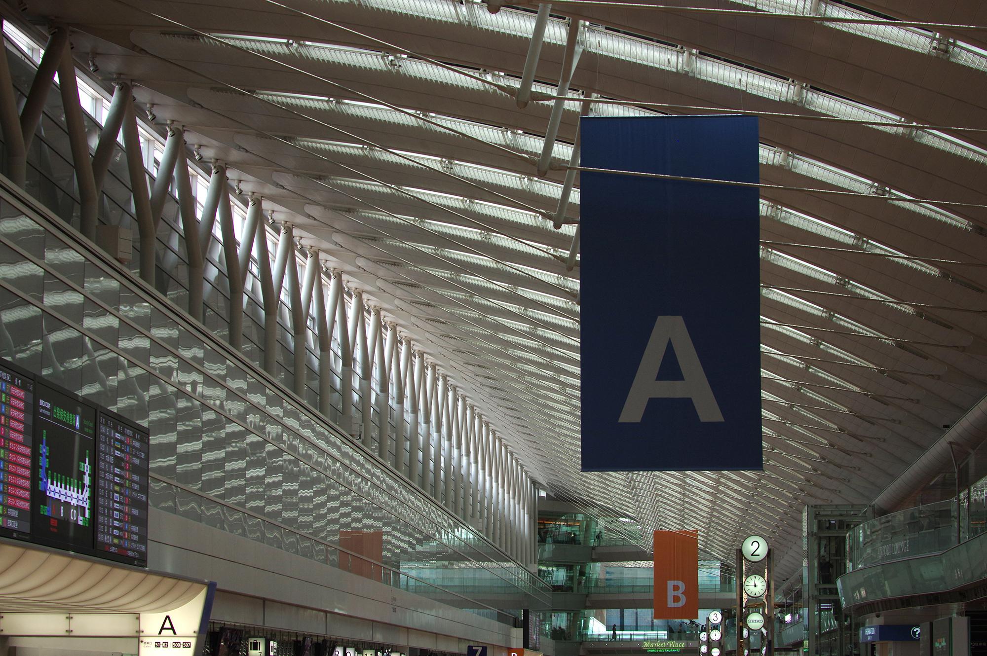 [ドローン法解説] 空港周辺でも申請不要の空域とは?制限図面の中身を徹底図解【ドローン規制】