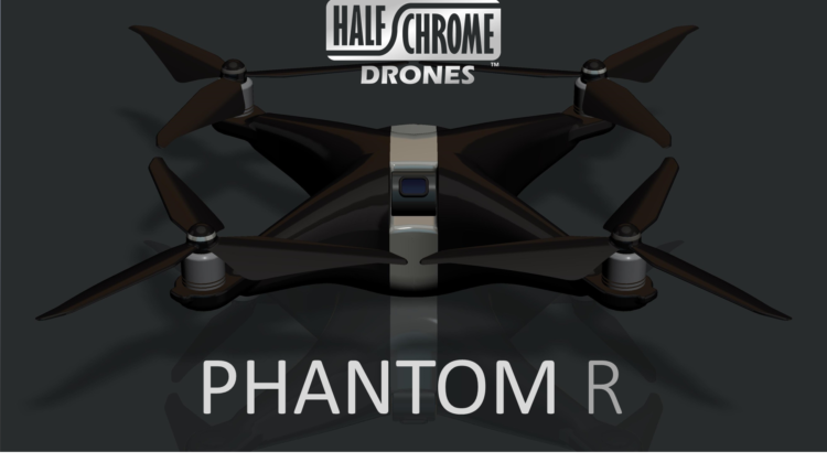 DJIがレース向けドローン「Phantom R」をリリースする可能性を考えてみよう
