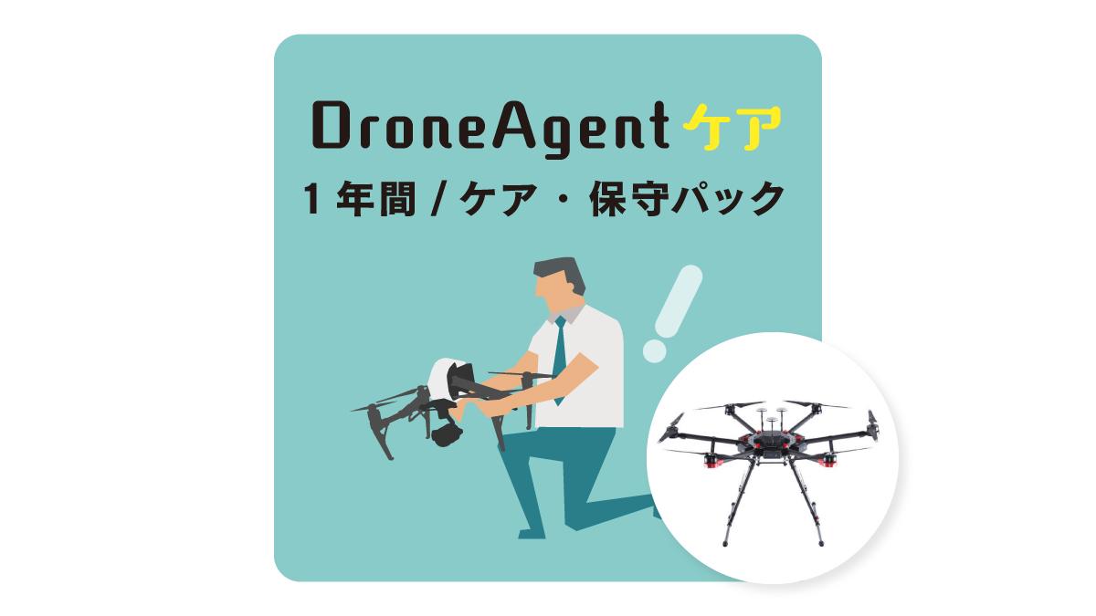 【DroneAgentケア】DroneAgentケア|Matrice600  Pro商品イメージ画像01