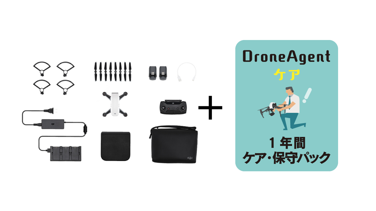 SPARK Fly More Combo ( アルペンホワイト ) -〈 DroneAgentケア 〉ケア・保守パック商品イメージ画像01