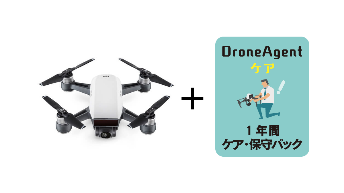 SPARK Controller Combo ( アルペンホワイト ) 【送信機セット】& DroneAgentケア商品イメージ画像