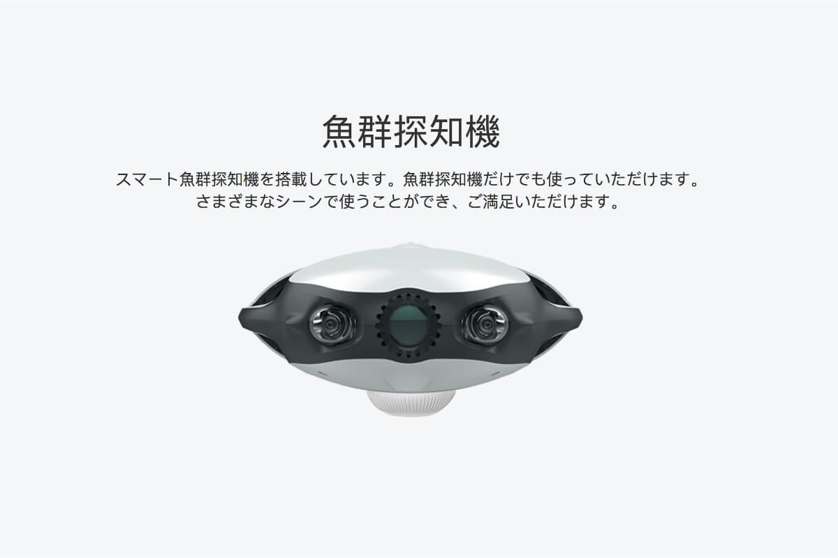 PowerRay 商品説明
