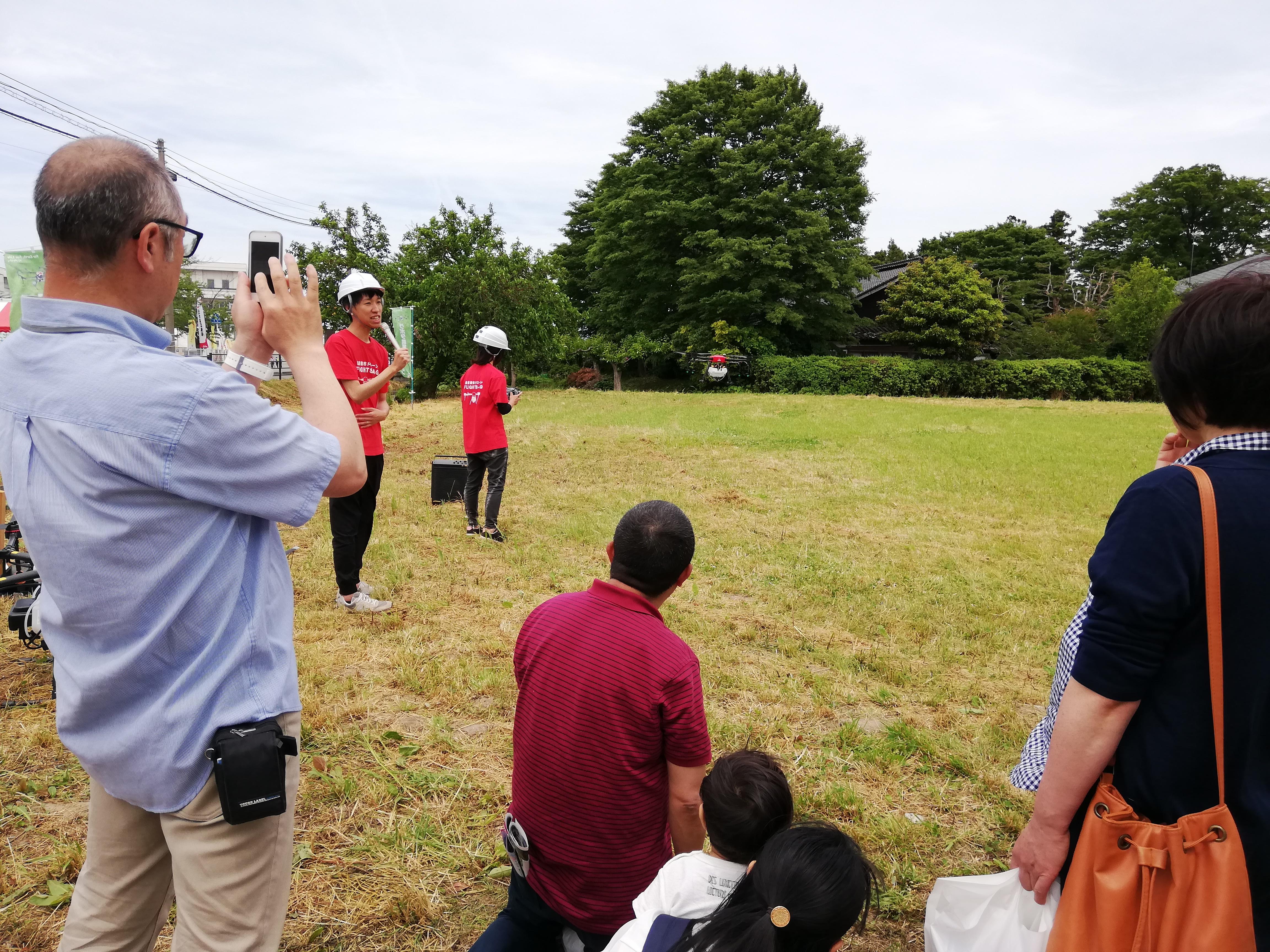 日本製 農薬散布ドローン「FLIGHTS-AG」無料体験会 熊本&長野にて開催