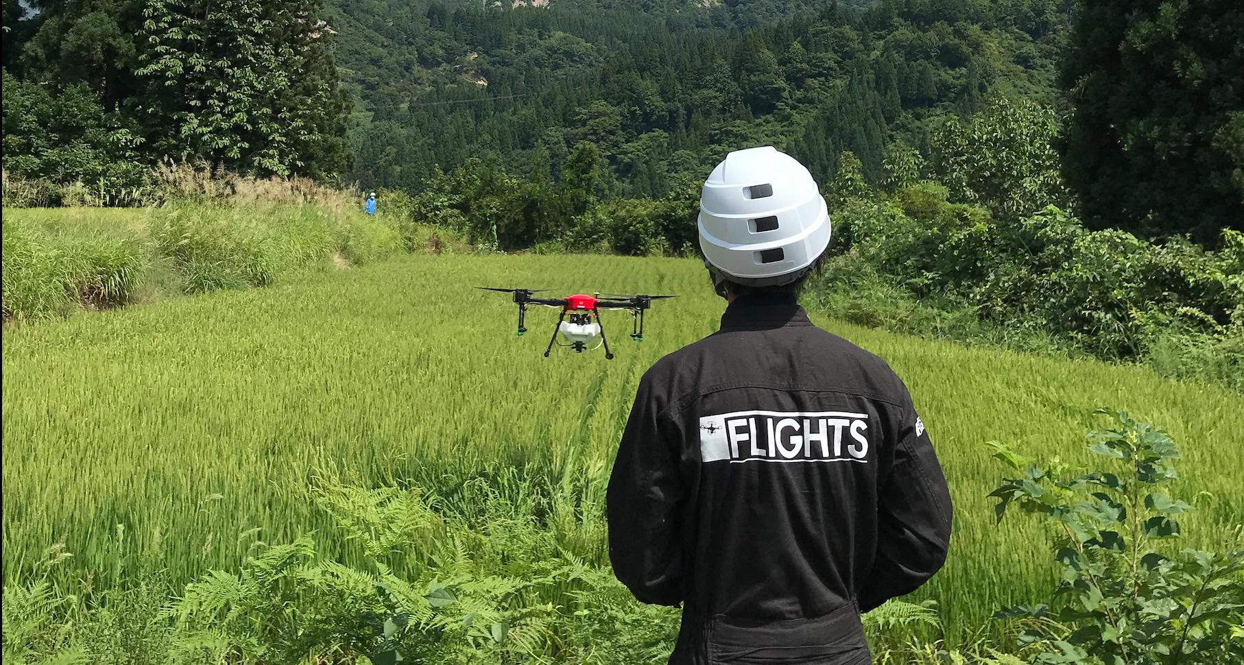 三重県農業研究所 × 農薬散布ドローン「FLIGHTS-AG」 水稲・大豆の防除技術確立に向けた共同研究契約締結